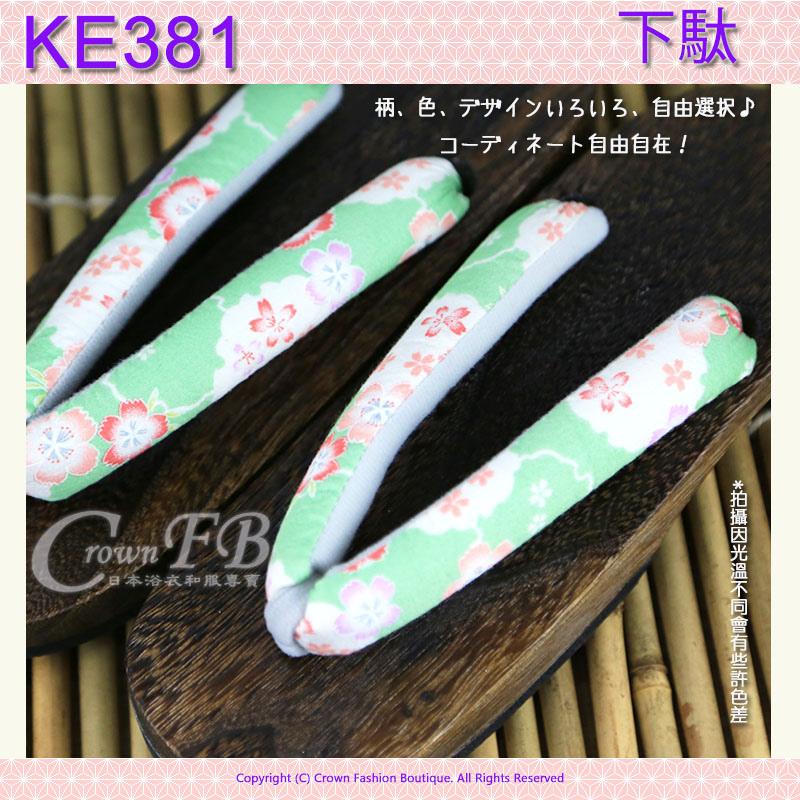 【KE381】日本咖啡色桐木~嫩綠色底櫻花卉傳統型木屐24cm 2.jpg