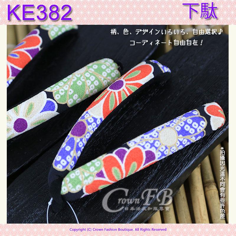 【KE382】日本黑色桐木~鹿子花卉傳統型木屐24cm 2.jpg