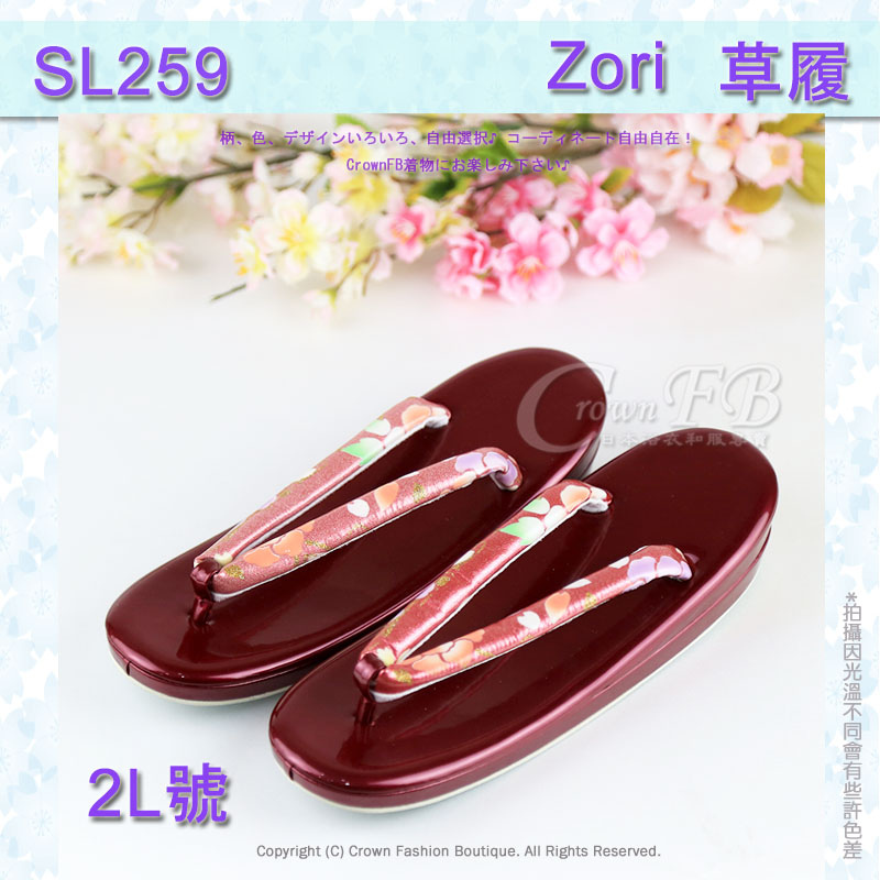 【番號SL-259】紅色底櫻花高級草履-高跟~㊣日本製2L號-和服用夾腳鞋 1.jpg