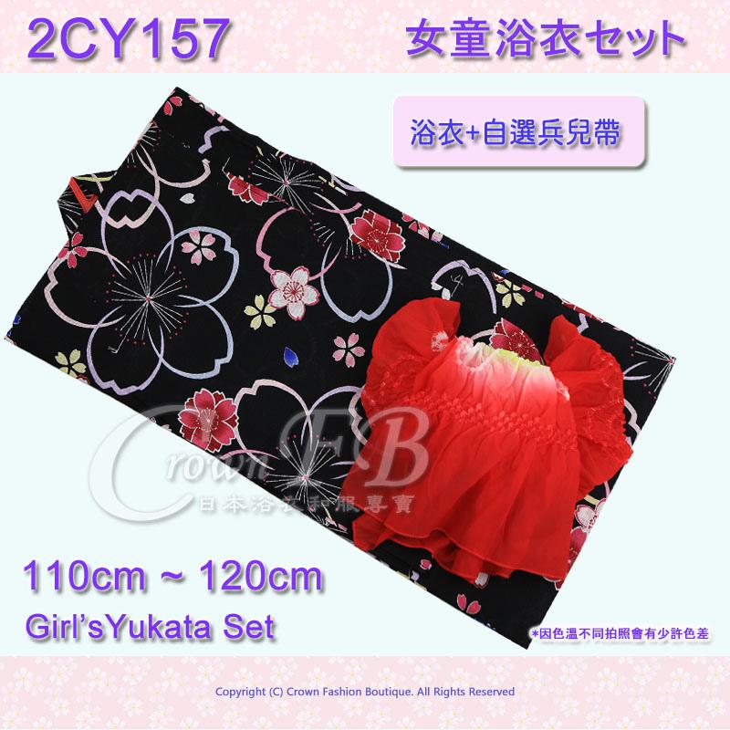 【2CY157】女童日本浴衣 110 cm黑色底櫻花花卉+兵兒帶 1.jpg