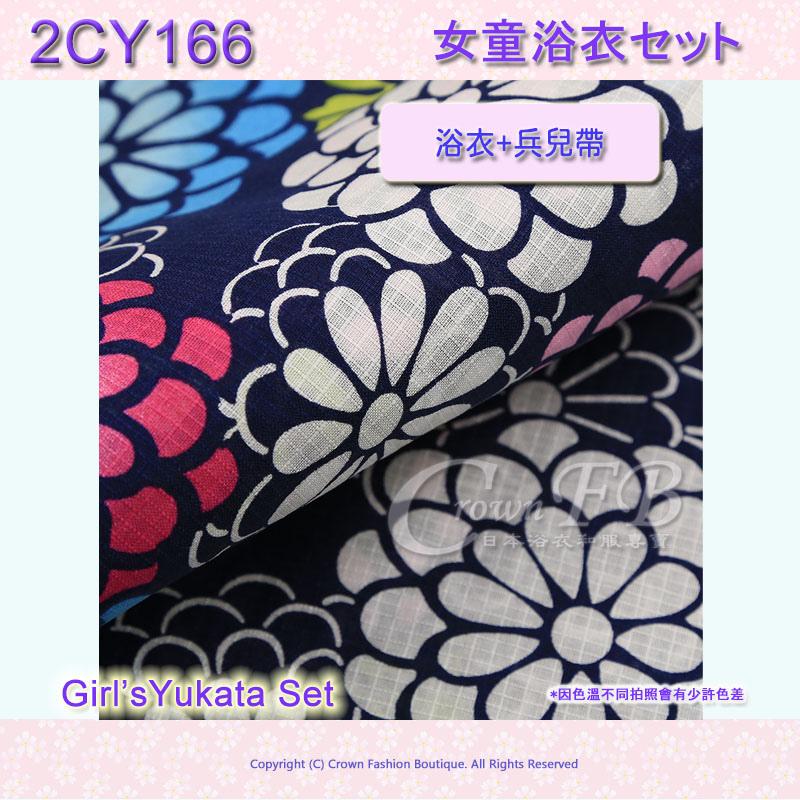 【2CY166】女童日本浴衣120cm深藍色花卉+兵兒帶 3.jpg
