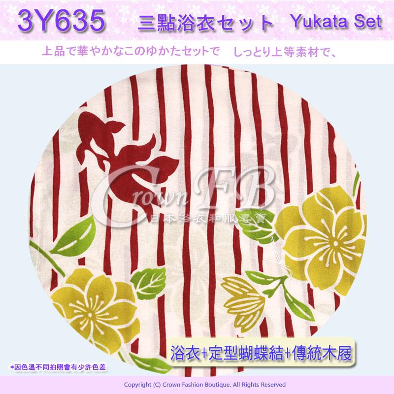 【番號3Y-635】三點日本浴衣套組~粉紅底直條紋金魚花卉~含定型蝴蝶結和傳統型木屐 2.jpg