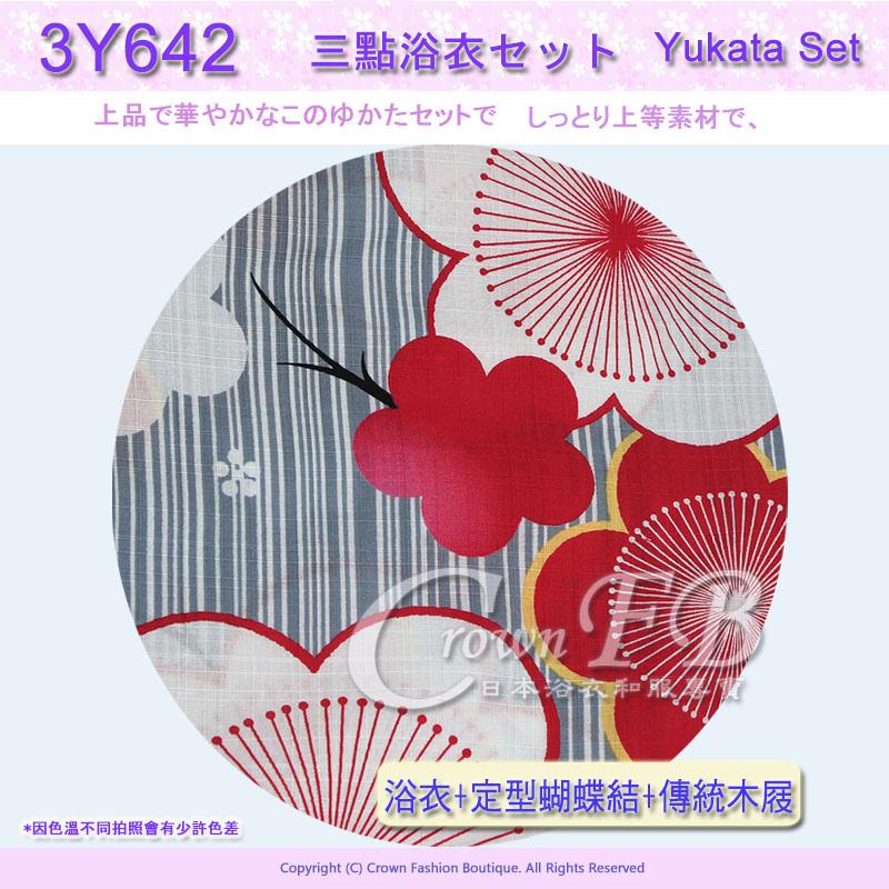 【番號3Y-642】三點日本浴衣套組~白灰直條紋底桃紅梅花~含定型蝴蝶結和傳統型木屐 2.jpg