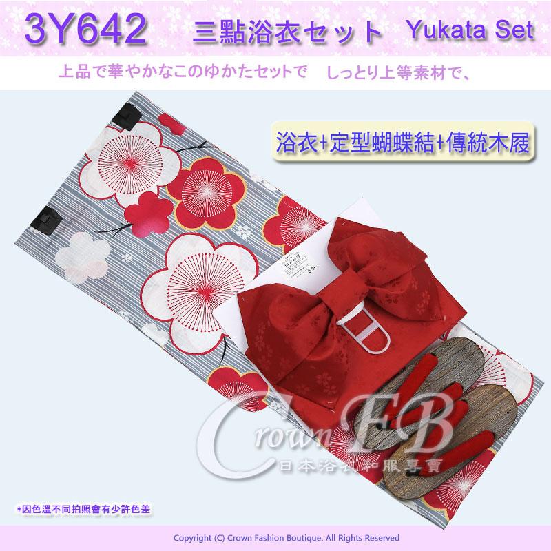 【番號3Y-642】三點日本浴衣套組~白灰直條紋底桃紅梅花~含定型蝴蝶結和傳統型木屐 1.jpg