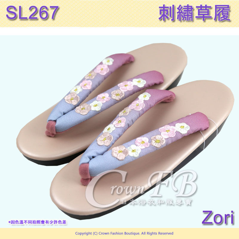 【番號SL-267】日本和服配件-藕色鞋面+藍粉漸層花卉刺繡草履-和服用夾腳鞋 1.jpg
