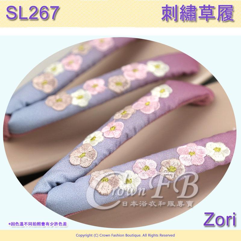 【番號SL-267】日本和服配件-藕色鞋面+藍粉漸層花卉刺繡草履-和服用夾腳鞋 2.jpg
