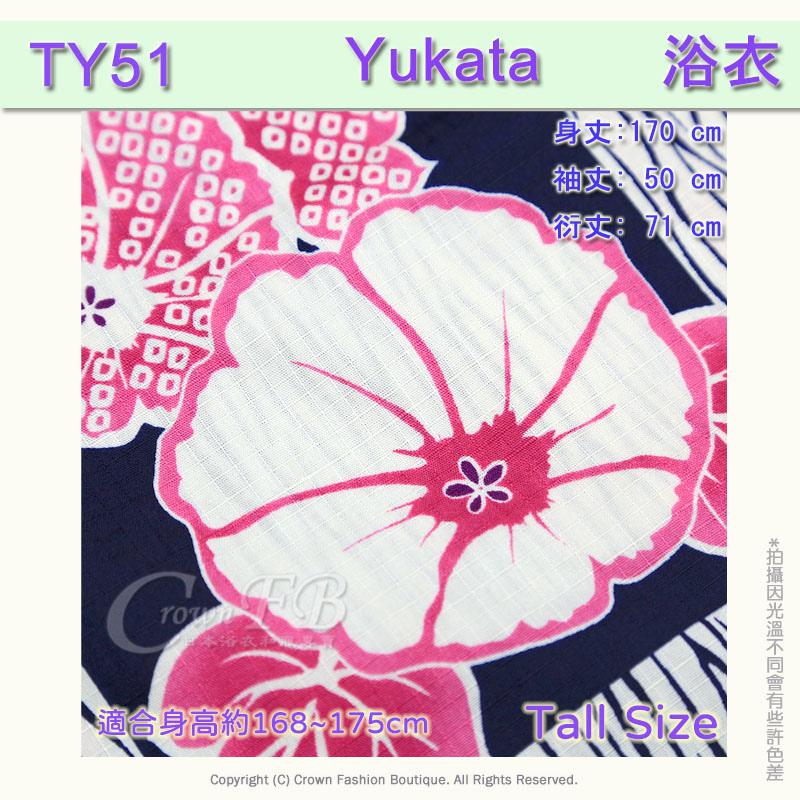 【番號TY-51】日本浴衣Yukata~深藍色底桃紅色朝顏~適合身高168~175cm 2.jpg