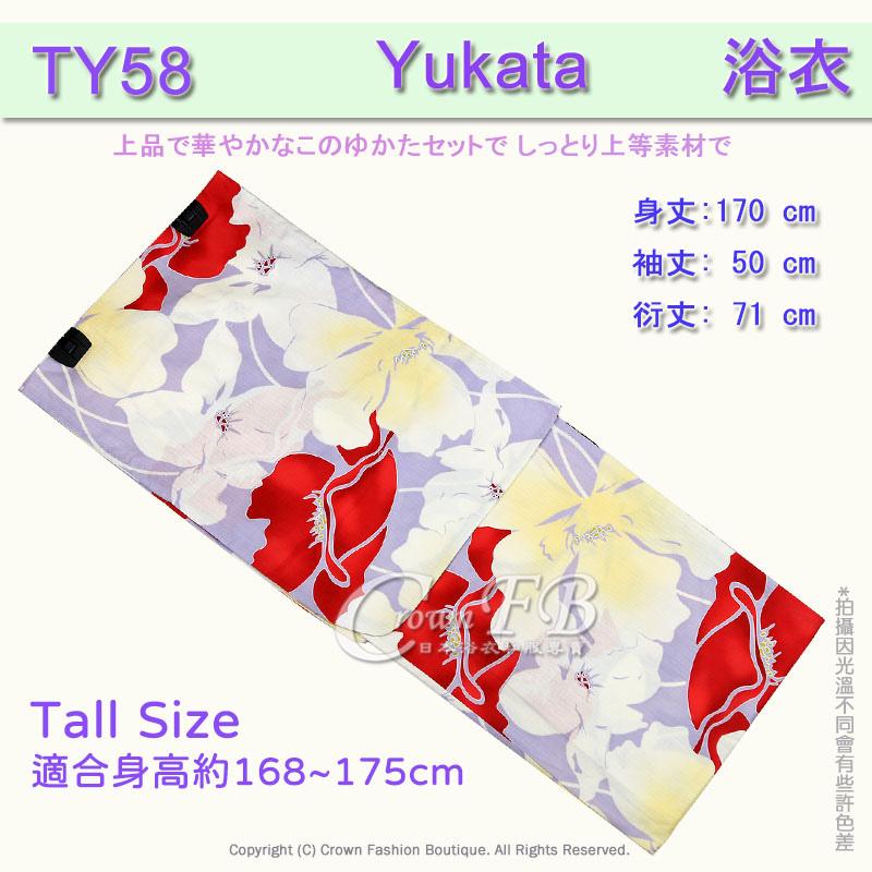 【番號TY-58】日本浴衣Yukata~紫灰色底紅米黃花卉~適合身高168~175cm 1.jpg