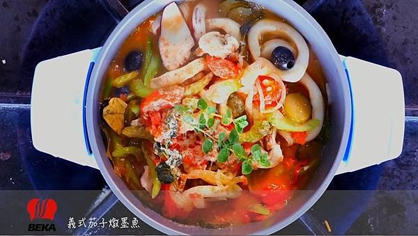 義式茄汁燉墨魚