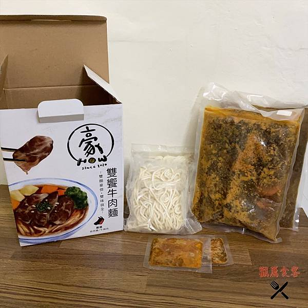 豪How雙饗牛肉麵_210414_2