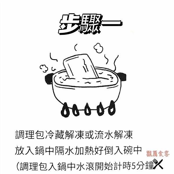 豪How雙饗牛肉麵_210414_21