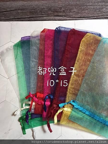 蝦皮包裝_190222_0011.jpg