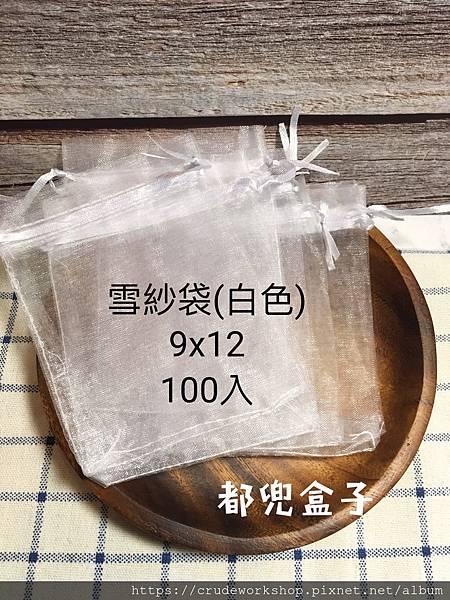 蝦皮包裝_190603_0020.jpg