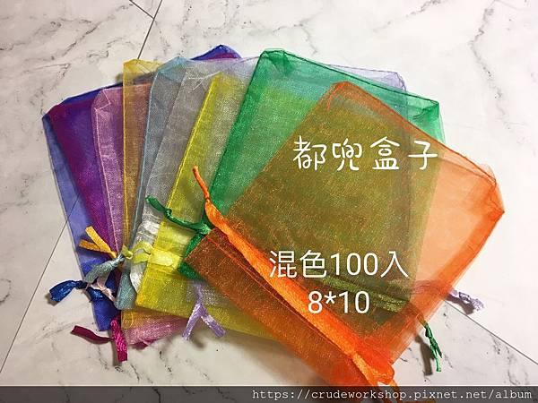 蝦皮包裝_190603_0018.jpg