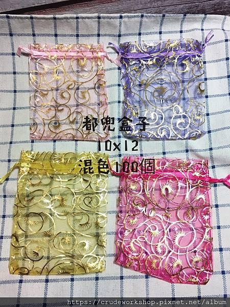 蝦皮包裝_190603_0019.jpg