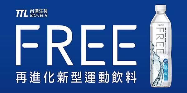 FREE LOGO-01