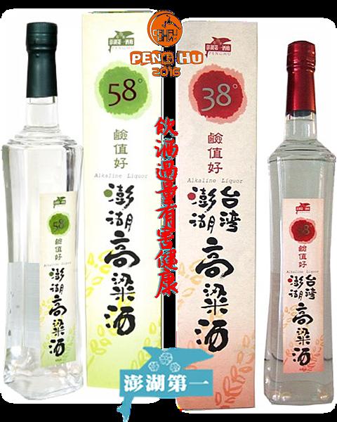 飲酒過量有害健康
