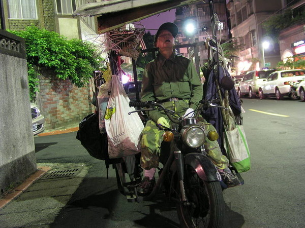 那一夜,我在永康街