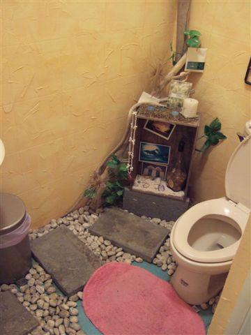 廁所內裝.JPG