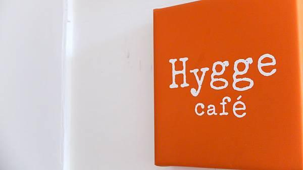 花蓮 早午餐 HYGGE 咖啡 貝果 甜點 下午茶