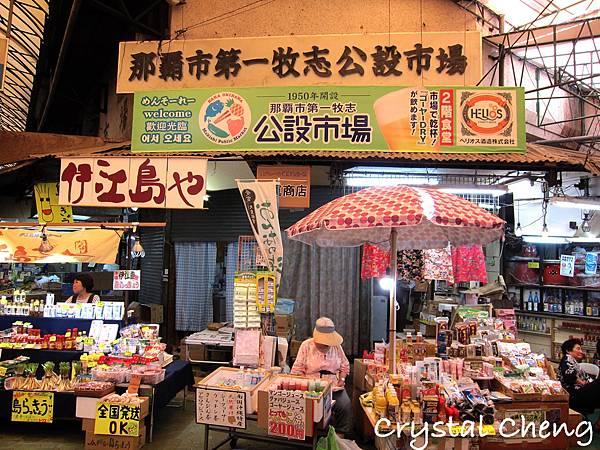 【2016沖繩自由行✈那霸美食】第一牧志公設市場 新鮮漁獲現烹 還有現煎石垣牛也美味的不得了推薦!