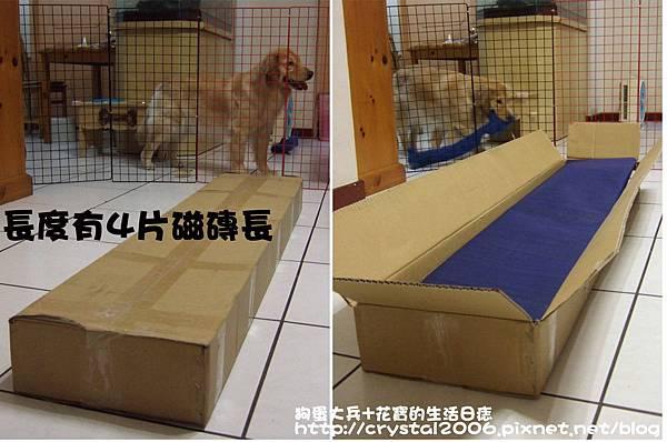 大兵的飛行床-1.jpg