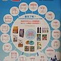 2011寵物展-集集樂.jpg
