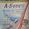 2011寵物展-A-Bones.jpg