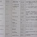 2011寵物展-好康報4.jpg
