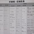 2011寵物展-好康報9.jpg