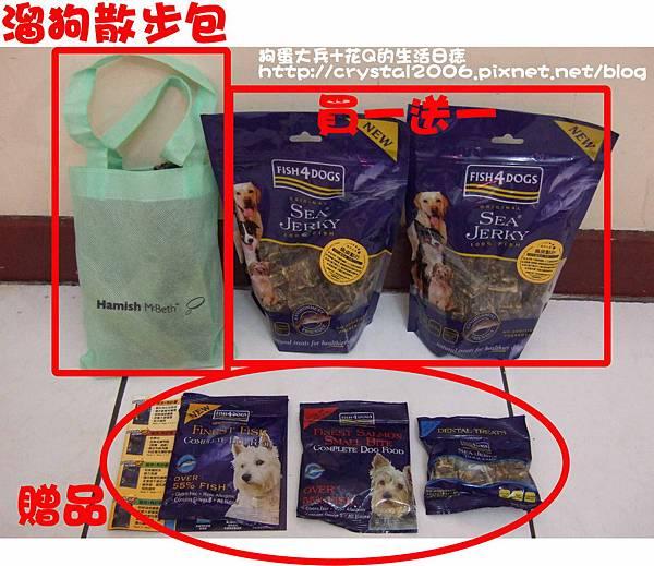 零食訓練袋-4.jpg