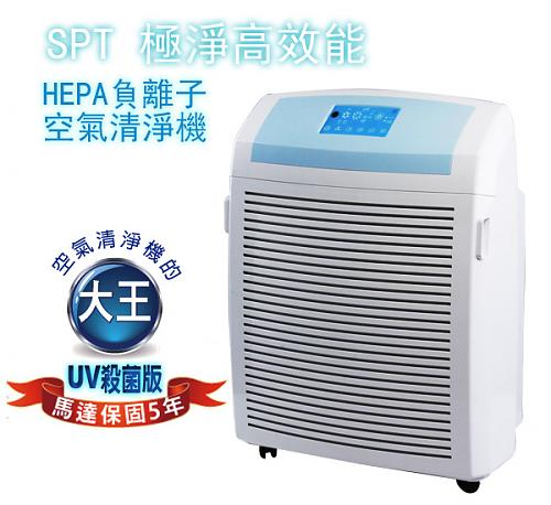 SPT sa-9955 1.jpg