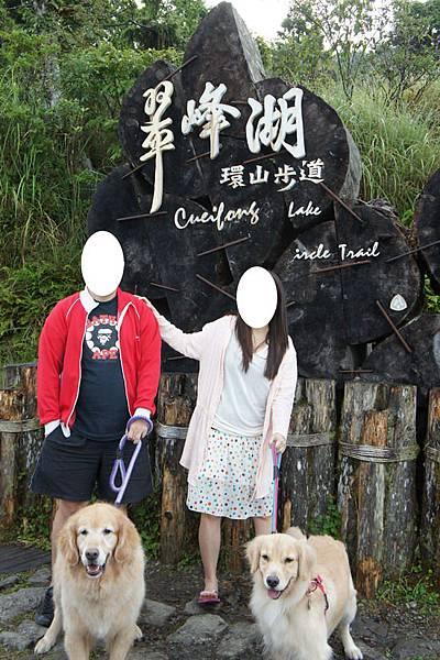 120716 翠峰湖環山步道-2