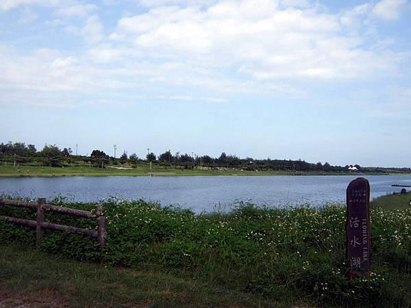 活水湖-1