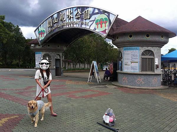 關山親水公園-1