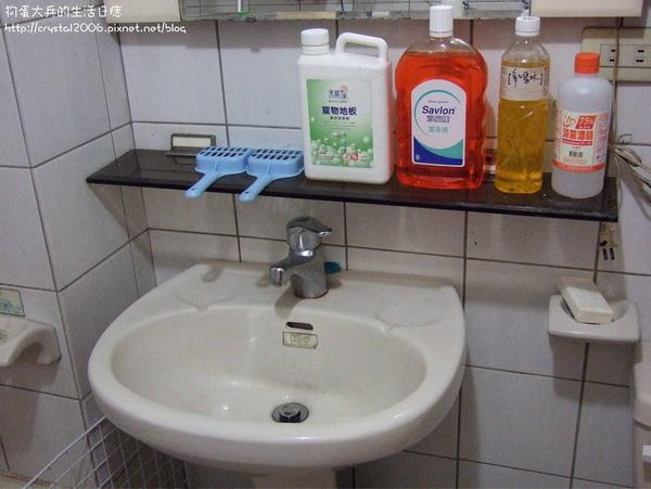 101124 清潔用品-1 .jpg