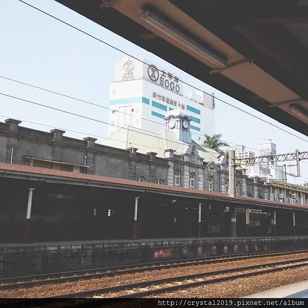 新竹火車站第二月台