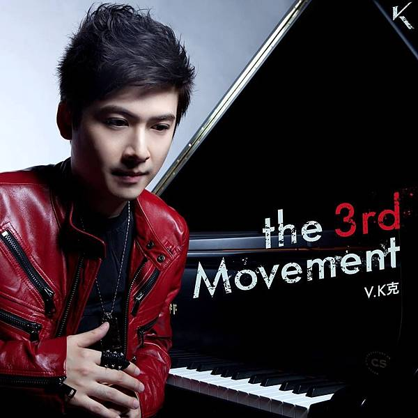 the3rdmovement