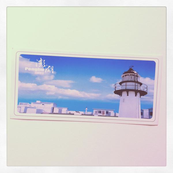 postcard_j@克里斯多插畫森林.JPG