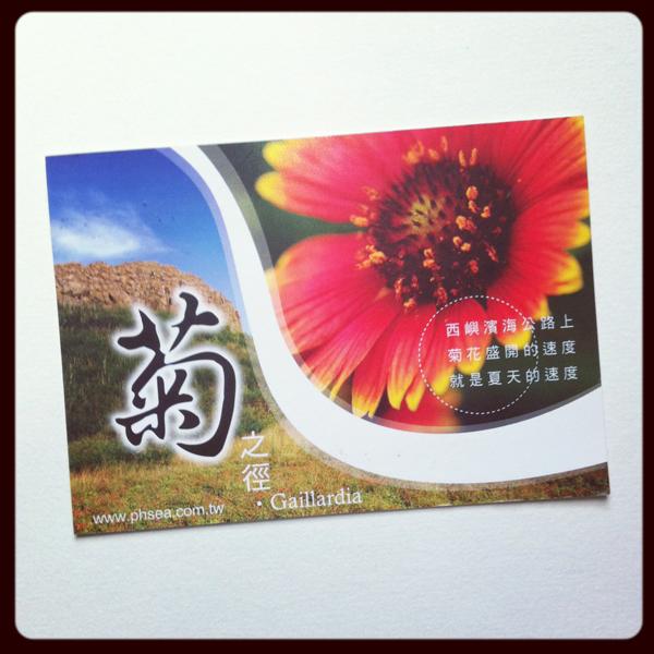 postcard_k@克里斯多插畫森林.JPG