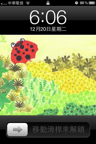 Crystal's_Illustration_Wallpapers_App_h@克里斯多插畫森林