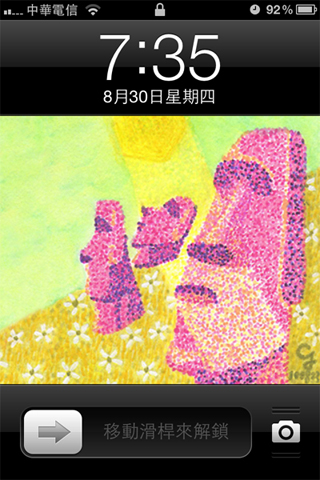 Crystal's_Illustration_Wallpapers_App_b@克里斯多插畫森林