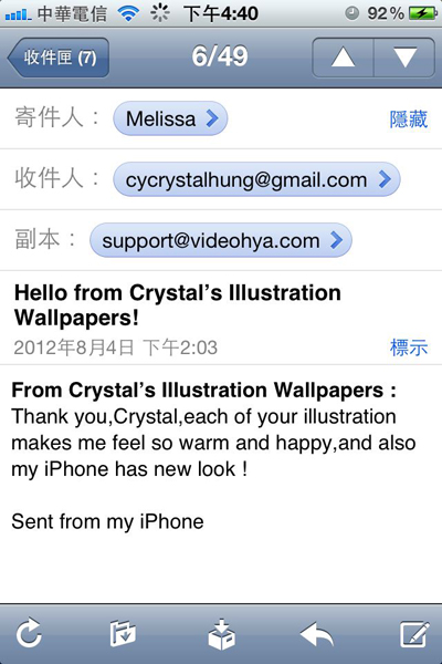 Crystal's_Illustration_Wallpapers_App_e@克里斯多插畫森林
