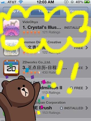 Crystal's_Illustration_Wallpapers_App_g@克里斯多插畫森林