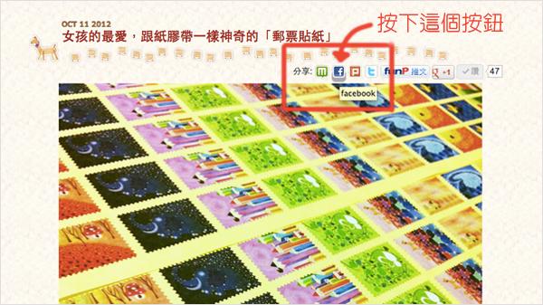 stickers_of_stamp_q@克里斯多插畫森林