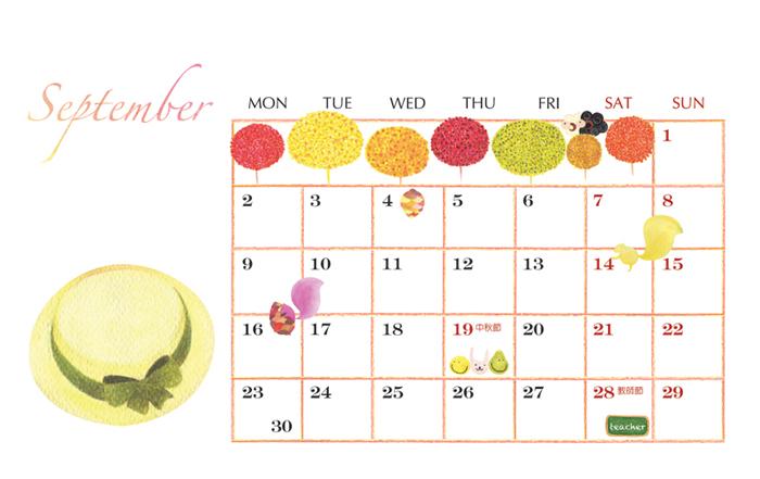 2013_calendar_x@克里斯多插畫森林