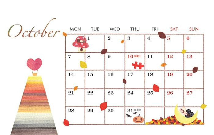 2013_calendar_z@克里斯多插畫森林