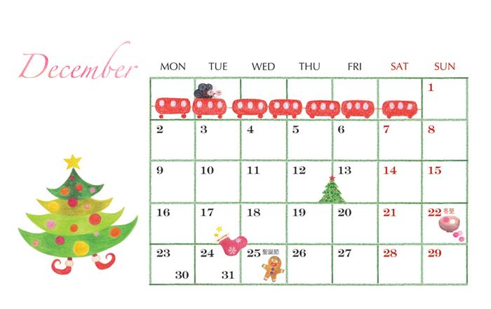 2013_calendar_dd@克里斯多插畫森林