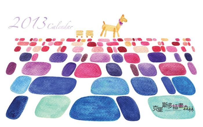 2013_calendar_d@克里斯多插畫森林