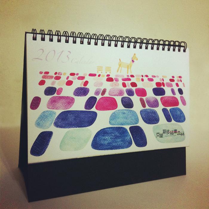 2013_calendar_a@克里斯多插畫森林